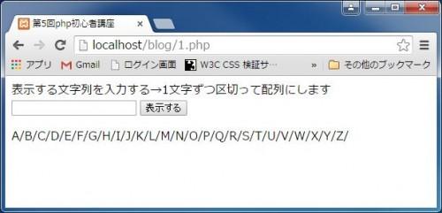 blog_abe16