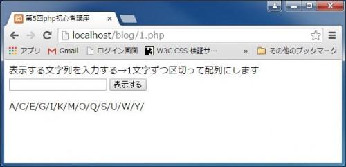 blog_abe18