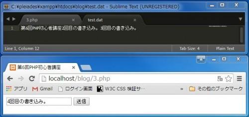 blog_abe26
