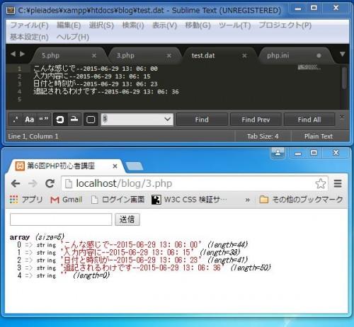 blog_abe32