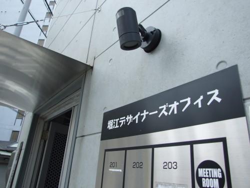 堀江で借りた事務所