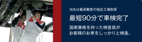 banner003