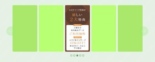 banner030_layout
