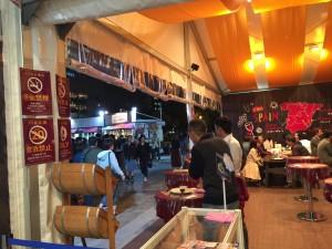札幌でフラッと立ち寄ったオータムフェアのワインbar